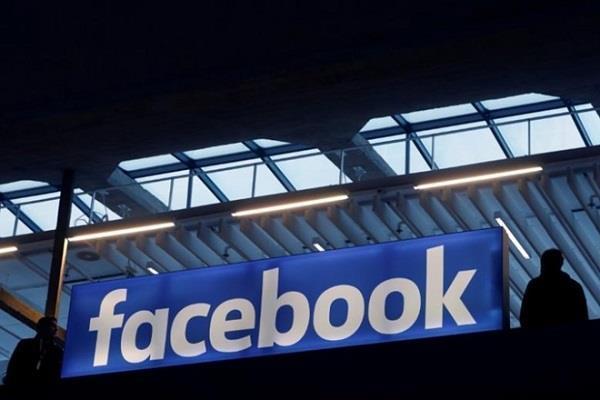 भारत में तूफान के दौरान 10000 लोगों ने यूज किया फेसबुक का 'सेफ्टी चेक' फीचर