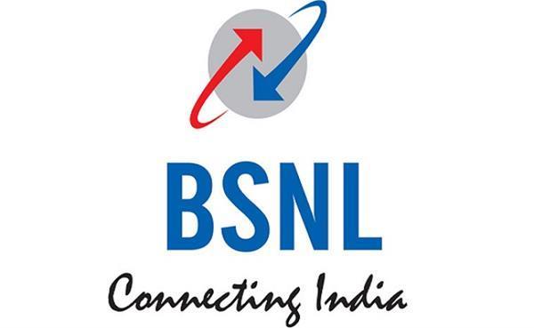 BSNL ने लांच किया 118 रुपए का प्रीपेड प्लान, जियो से होगी टक्कर