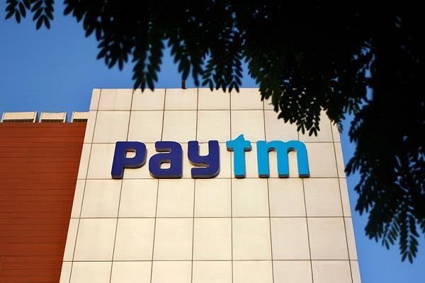 Paytm में शामिल हुअा यह खास फीचर, शेड्यूल होंगे घर के किराए जैसे भुगतान