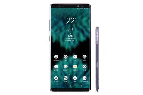 लांच से पहले Galaxy Note 9 के स्पेसिफिकेशन्स लीक