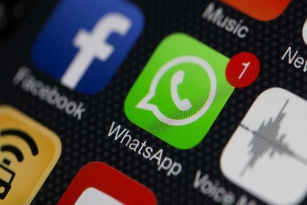 व्हाट्सएप्प में आया नया फीचर, अब फोटो-वीडियो शेयरिंग होगी और भी फास्ट