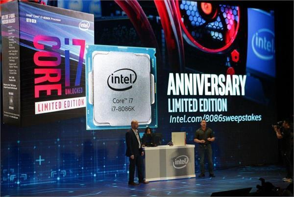 इंटैल लाया अब तक का सबसे फास्टैस्ट कम्प्यूटर प्रोसैसर