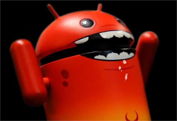ALERT: एंड्रॉयड स्मार्टफोन्स पर हुआ MALWARE अटैक, चोरी हो रही यूजर्स की बैंक डिटेल्स