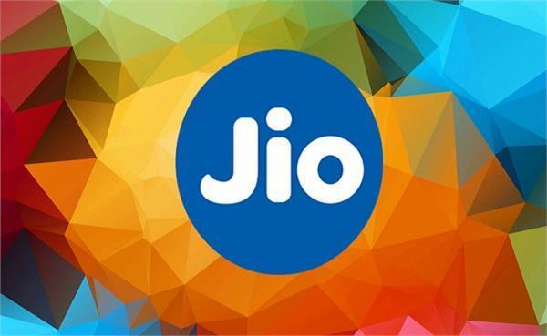 Jio का मॉनसून हंगामा, कंपनी ने पेश किया 99 रुपए का खास प्लान