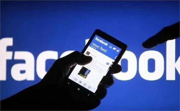 Fake Accounts पर लगाम कसने के लिए फेसबुक लाएगी ये नया फीचर