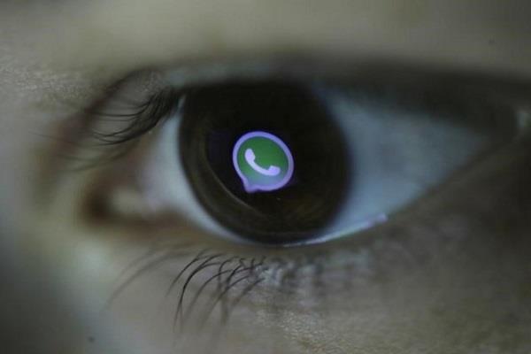 फेक न्यूज़ के खिलाफ सख्त हुआ WhatsApp, अखबारों में विज्ञापन देकर लोगों से की अपील