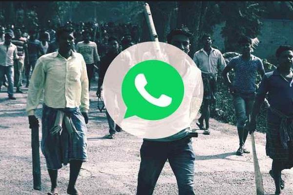 भारत का सीरियल किलर बना WhatsApp, फेक न्यूज़ फैलने से हुई 5 लोगों की मौत