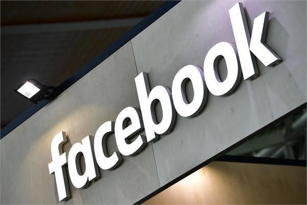 फेसबुक में बग आने से अनब्लॉक हुए 800,000 अकाउंट्स
