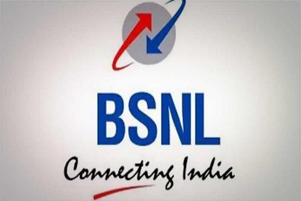 BSNL का धमाका, इन ब्रॉडबैंड प्लांस में मिलेगा 50GB अतिरिक्त डाटा
