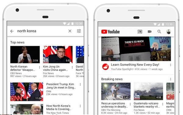 YouTube फिक्स करेगी ब्रेकिंग न्यूज़ की समस्या