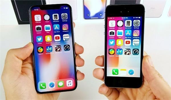 iPhone X और iPhone SE को बंद कर सकती है कंपनी!
