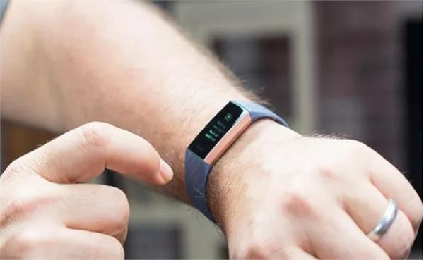 Fitbit ने पेश किया अपना नया फिटनेस बैंड, जानें खूबियां
