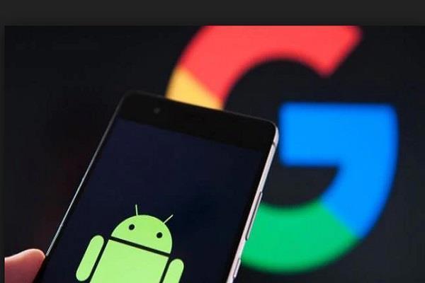 एंड्रॉइड यूजर्स तुरन्त डिलीट करें ये 145 खतरनाक एप्स, गूगल ने जारी की लिस्ट