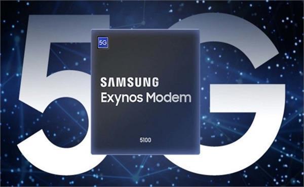 Samsung ने लॉन्च किया दुनिया का पहला 5G मॉडम