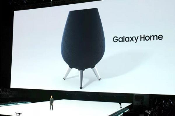 सैमसंग ने पेश किया नया Galaxy Home speaker