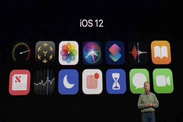 17 सितंबर को रोलआउट होगा iOS 12, मिलेगें ये खास फीचर्स