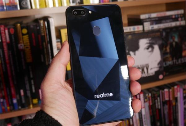 इस महीने के अंत तक भारत में लॉन्च होगा Realme 2 Pro