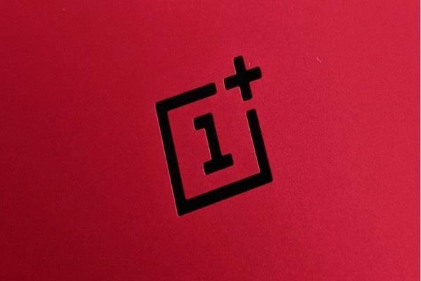 इस खास फीचर के साथ 17 अक्टूबर को लांच हो सकता है OnePlus 6T
