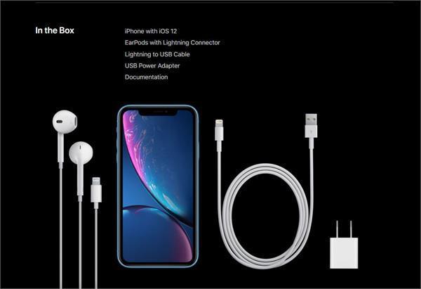 ड्यूल सिम के साथ Apple का IPhone XR लॉन्च, जानें फीचर्स और कीमत
