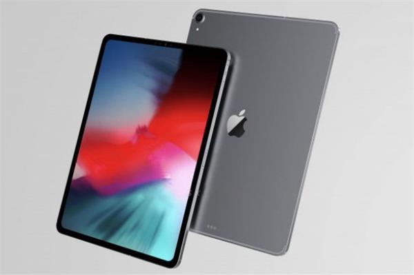 लीक हुई नए एप्पल आईपैड प्रो 2018 वेरिएंट की वीडियो, 12 सितंबर को हो सकता है लॉन्च