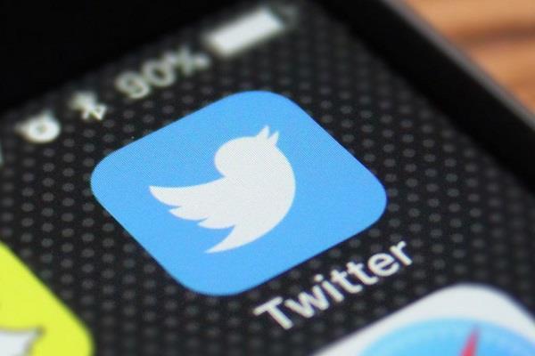 iOS यूजर्स के लिए Twitter ने पेश किया यह खास फीचर