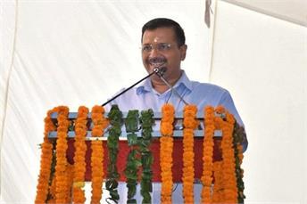 दिल्ली में प्रत्येक व्यक्ति ''आप'' सरकार की नीतियों से लाभान्वित हुआ: केजरीवाल