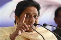 राज्यसभा चुनाव: मायावती ने सपा से मांगी 9 विधायकों की सूची