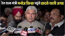 Amritsar Train Accident : रात के एक वजे अमृतसर के गुरु नानक हस्पताल से ग्राउंड रिपोर्ट