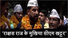 लाठी ठोककर बनाएेंगे सरकार, राक्षस राज के मुखिया खट्टर को उखाड़ फेकेंगेः जयहिंद