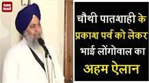 जाने क्यों, इस बार Sri Harmandir Sahib में नहीं होगी आतिशबाजी