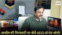 आशीष पांडेय की गिरफ्तारी के लिए दी जा रही है दबिश- आनंद कुमार