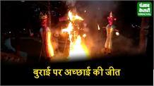 शिमला के जाखू में रावण, मेघनाथ और कुंभकर्ण के पुतलों का दहन