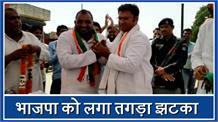 भाजपा अल्पसंख्यक मोर्चे के प्रदेश महासचिव ने कांग्रेस का थामा दामन