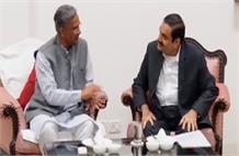 गौतम अडानी और सीएम रावत की कथित वीडियो पर राजनीति गरमाई, सूचना विभाग ने दर्ज कराई FIR