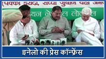 कई BJP, कांग्रेस नेता संपर्क में हैं, इनेलो में होंगे शामिल- अरोड़ा
