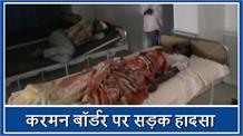 हरियाणा-यूपी बॉर्डर पर ऑटो और कैंटर में भिडंत, 1 युवक की मौत कई घायल