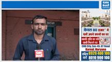 सुनिए बलवान सिंह दोदवा ने पंजाब केसरी से बातचीत में क्या कहा