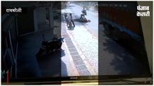 ट्रक की चपेट में आई महिला: सिर कुचलने से हुई मौत, CCTV में कैद
