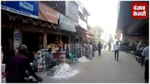 चोरों ने घर के बाहर खड़ी कार को किया चोरी, CCTV में कैद घटना