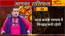 Aaj Ka Rashifal । 9 oct 2018 । Dainik Rashifal । today horoscope ।  Daily Rashifal