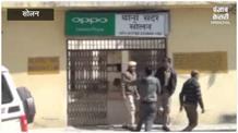 छोटी मछलियों के बाद नशे के सौदागरों पर शिकंजा, हिमाचल के प्रवेश द्वार पर दो गिरफ्तार