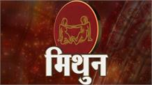Aaj Ka Rashifal । 6 oct 2018 । Dainik Rashifal । today horoscope ।  Daily Rashifal