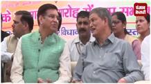 कार्यक्रम में हरीश रावत और प्रीतम सिंह दिखे एक साथ, कांग्रेस में मिट रही दरार