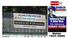 जम्मू -कश्मीर के परिवारों के लिए राहत सामग्री के 2 ट्रक रवाना
