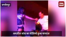 बीजेपी नेता ने किया बार बालाओं के साथ किया डांस , जमकर उड़ाए नोट