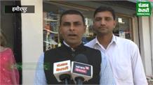 प्रदेश में आंगनबाड़ी वर्करों का धरना प्रदर्शन,सरकार के खिलाफ की जमकर नारेबाजी