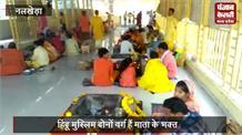 महाभारत कालीन है मां बगलामुखी का यह मंदिर