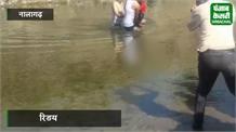 गुमशुदा युवक का तालाब में तैरता मिला शव, हादसा या हत्या पर गहराया सस्पेंस