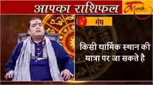 Aaj Ka Rashifal । 22 oct 2018 । Dainik Rashifal । today horoscope ।  Daily Rashifal