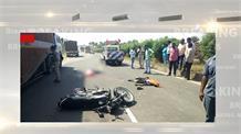 अज्ञात वाहन की टक्कर से दो युवकों की मौत